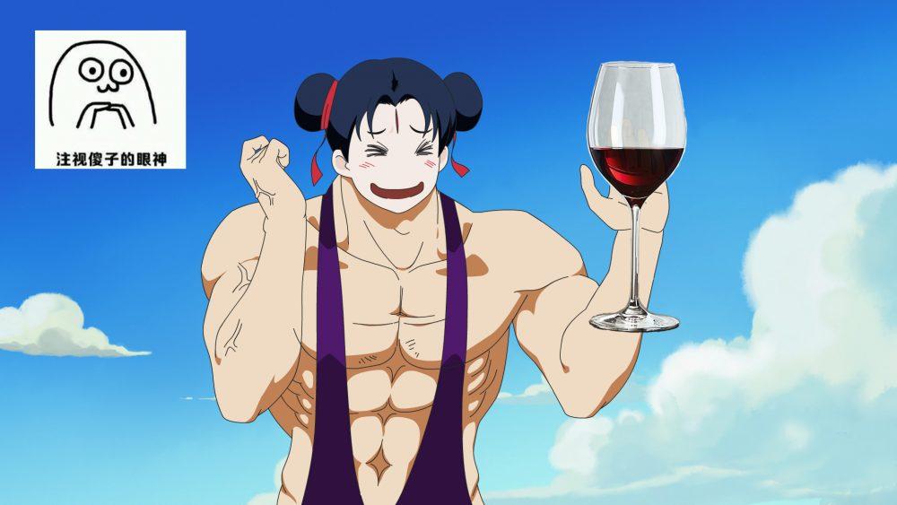 這可能是葡萄酒愛好者被黑得最慘的一次