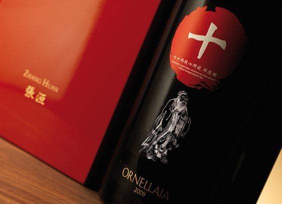 奥纳亚 Ornellaia与中国艺术家张洹合作为2009年份设计的包装