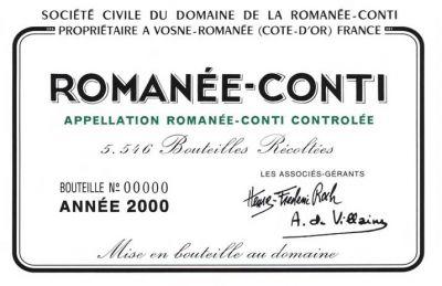罗曼尼康帝全系列详解,这家全球最贵的酒庄都有哪些好酒?