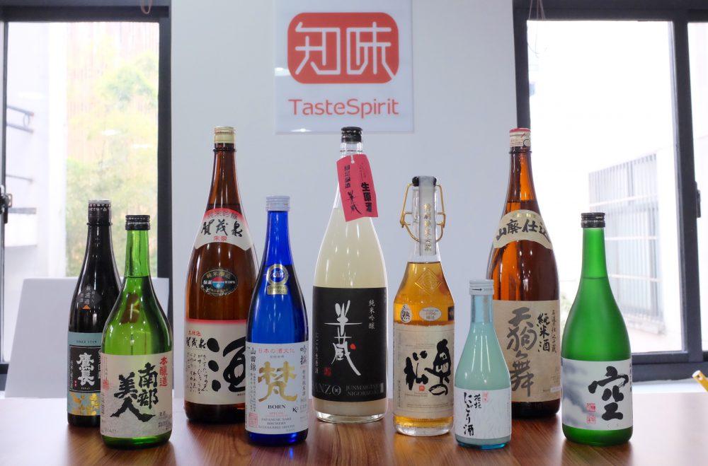 sake-wset-l1