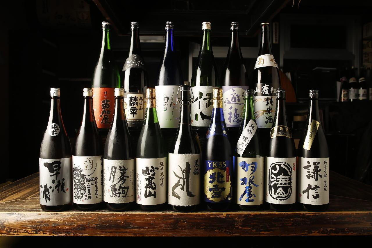 sake-picture