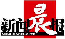 新闻晨报logo