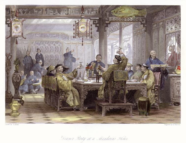 《满大人的宴会》,原版画册藏于耶鲁大学