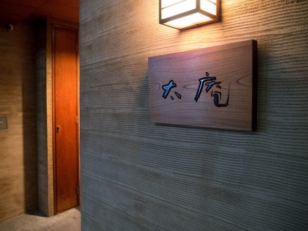 图片来源:dinewithgino.blogspot.com