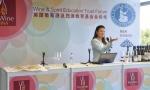 知味中文WSET三级开课了!