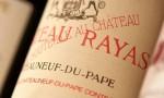 在这举世闻名的葡萄酒里,竟然有教皇屈辱的眼泪!