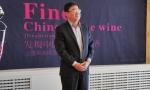 中国葡萄酒的崛起与反思(中):发现中国精品葡萄酒