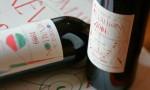 铁瓦龙 Trévallon,享誉全球的地区餐酒