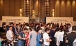 2017年澳大利亚葡萄酒中国区大型路演成功举办