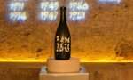 发现世界上最古老的桃红香槟