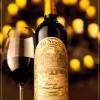 知味葡萄酒年份指南-1984