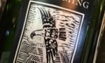 知味葡萄酒年份指南-1994