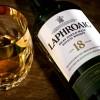 英国王室最爱的单一麦芽威士忌,拉弗格Laphroaig全系列详解