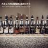 Amarone历史性家族名庄大师班 :意大利葡萄酒权威伊安·达加塔解码风土