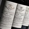 西班牙10大最贵葡萄酒榜单西班牙十大最贵葡萄酒,Vega Sicilia第5,Pingus第2,第1竟然是它?