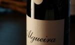 林裕森专栏   来自这个产区的葡萄酒竟然如此清凉?
