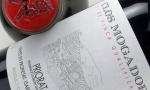 上海 | 西班牙主题品鉴系列(1):与光同尘,西班牙陈年老酒的魅力