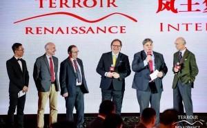 历史性时刻!国际风土协会正式成立!