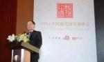 适应中国葡萄酒市场新常态—专访王祖明秘书长