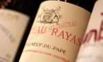遗世而独立,Rayas何以成为教皇新堡的传奇名庄