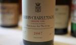 罗曼尼康帝酒庄将推出新品Corton-Charlemagne特级园