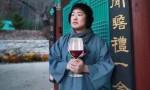 你们这些佛系葡萄酒爱好者,怎么这么可爱?