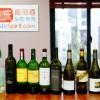 一次品酒课,能喝到多少好酒?