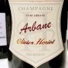 奥布产区精品香槟特辑: Olivier Horiot