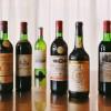 请回答70年代:珍藏50年的波尔多老酒品鉴会