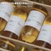 波尔多一级名庄庄主亲临, 贵腐甜白Château Climens垂直品鉴大师班