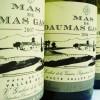 一座名庄的诞生:多玛士嘉萨酒庄Daumas Gassac的现代传奇