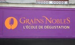 Grains Nobles格莱诺葡萄酒学院