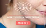 全球葡萄酒会议将于2016年4月在台北举行