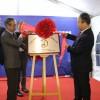 宁夏贺兰山东麓葡萄酒产区(上海)展销展示中心揭牌