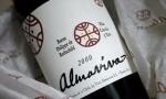 智利酒王Almaviva,真的名符其实吗?