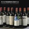 波尔多1855一级名庄木桐大师班,首席酿酒师亲临