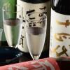 日本10大最贵清酒,你喝过几款?