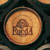 旋转木马中的黑马——卢埃达 Rueda