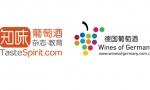 2014年德国葡萄酒专家GWS培训开放报名